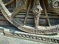 Stone Wheel - Details - Sun Temple - Konark.jpg