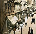 Store of Josef Prix, Graben 11, Vienna, ca. 1895.jpg