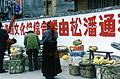 Street peddlers in Songpan city Sichuan 2002.JPG