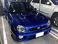 Subaru Impreza WRX STi (GDB) front.jpg