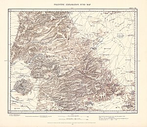 Sarid - Image: Survey of Western Palestine 1880.08