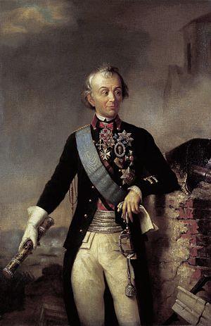 Alexander Suvorov cover