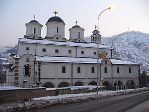 Štip - St. Nikola Church