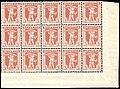 Switzerland 1907 3c Zs102 block of 15 unused.jpg