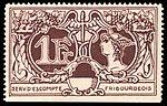 Switzerland Fribourg revenue stamp 1Fr.jpg