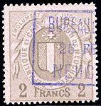 Switzerland Neuchâtel 1879 revenue 3 2Fr - 11C.jpg
