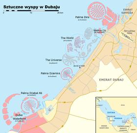 Оаэ дубай дейра википедия карта