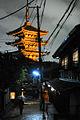 Tō-ji wooden pagoda at night. Minami-ku, Kyoto.jpg