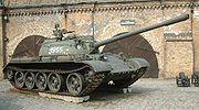 T-55 skos RB