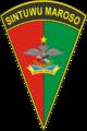 TNI - 714th Infantery Battalion Logo.png