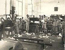 Mozambique-Portuguese Mozambique (1498–1975)-TT CMZ-AF-GT E 2-1 10 81 - Oficina de Tipografia da Escola de Artes e Ofícios