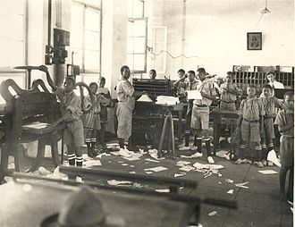Mozambique - Portuguese language printing and typesetting class, 1930