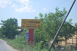 Road sign in Idrizovo
