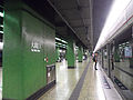 Tai Wo Hau Station 2012 part3.JPG