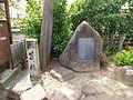 Takayama, Gifu Prefecture, Japan - panoramio (54).jpg