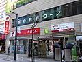 Tama Shinkin Bank Mitaka Ekimae Branch.jpg
