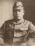 Tamotsu Yokoyama.jpg