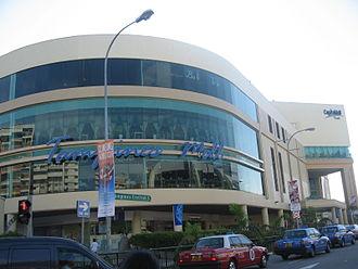 Tampines - Tampines Mall