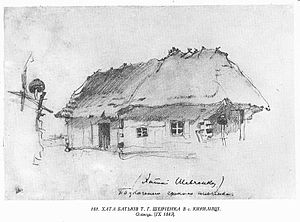 Taras Shevchenko - Parent's hut in Kyrylivka (now village of Shevchenkove, Zvenigorodsky region, Ukraine). Taras Shevchenko, pencil, 09/1843