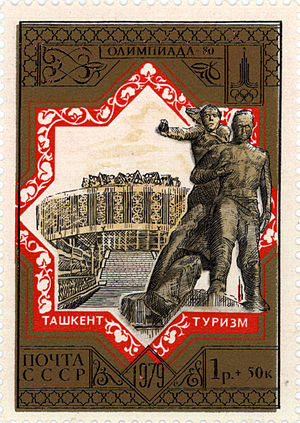 Tashkent - The Courage Monument in Tashkent on a 1979 Soviet stamp