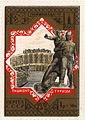 Tashkent. Courage monument. USSR stamp. 1979.jpg