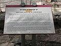 Tel Bet She'an The Last Days of Scythopolis sign 1291 (514604857).jpg