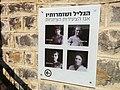 Tel Hai, Israel 25.jpg