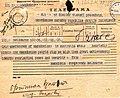 Telegrama do Vlahov od Konferencijata na Makedoncite vo Avstralija.jpg