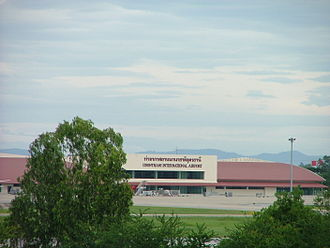 Udon Thani - Udon Thani International Airport