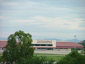 Terminal building, Udon Thani International Airport (31-07-2005)