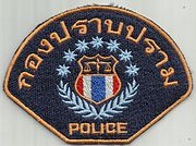 Thailand police patch.jpg