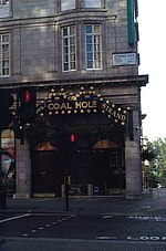 The Coal Hole Pub, The Strand. This is reputed to be one of the favourite drinking place of the actor, the late Oliver Reed