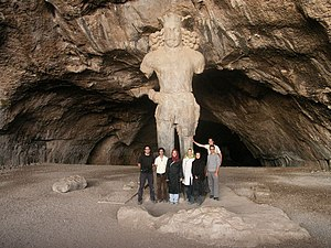 Colossal Statue of Shapur I - The Colossal Statue of Shapur I