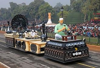 Bidar - The Karnataka tableau depicting Bidriware Handicraft from Bidar passes through the Rajpath during the Republic Day Parade 2011.
