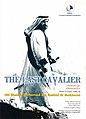 The Last Cavalier Poster.jpg