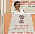 The Minister of State for Agriculture and Farmers Welfare, Shri Sudarshan Bhagat addressing at the inauguration of the National Conference on Agriculture for Kharif Campaign-2017, in New Delhi on April 25, 2017.jpg