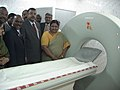 The Minister of State for Health and Family Welfare, Smt. Panabaka Lakshmi inaugurated the Spiral CT Scan & Cr System for Digital X-Rays at Swami Vivekananda Diagnostic Centre, in Chennai on October 17,2007.jpg