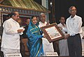 The President, Smt. Pratibha Devisingh Patil being presented a citation at a civic reception accorded to her by the Agartala Municipal Council, in Agartala on September 24, 2010.jpg