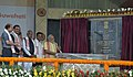 The Prime Minister, Shri Narendra Modi unveiling the Foundation Stone of AIIMS (All India Institute of Medical Sciences), Guwahati, in Assam.jpg