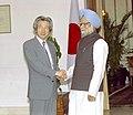 The Prime Minister of Japan, Mr. Junichiro Koizumi with the Prime Minister, Dr. Manmohan Singh, in New Delhi on April 29, 2005 (1).jpg