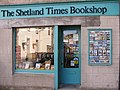 The Shetland Times Bookshop, Commercial Street - geograph.org.uk - 1802881.jpg