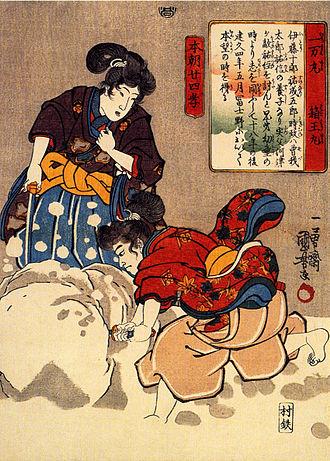 Soga Monogatari - Image: The Soga brothers practising swordstrokes on a heap of snow