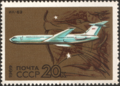 The Soviet Union 1969 CPA 3834 stamp (Turbojet Transcontinental Airliner Ilyushin Il-62, 1962. Visualization of Constellation Sagittarius).png