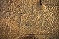 The Tomb of St. Elesbaan of Axum (2837043680).jpg