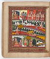 The mahatmya of the 13th adhyaya. An adulterous woman Wellcome L0025412.jpg