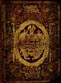 Theatrum orbis terrarum. LOC 2003683482-1.tif