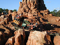 Image illustrative de l'article Frontierland