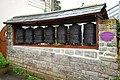 Tibetan prayer wheels - geograph.org.uk - 1251095.jpg