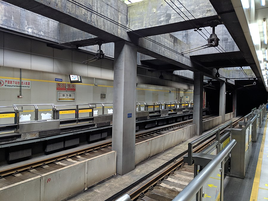 Tieli Road station