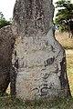 Tiya, parco delle stele, secondo gruppo, stele databili all'xi-xii secolo circa 11.jpg